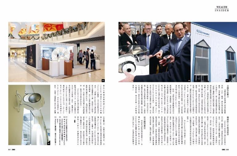 HK CAPITAL CEO PAGE 3